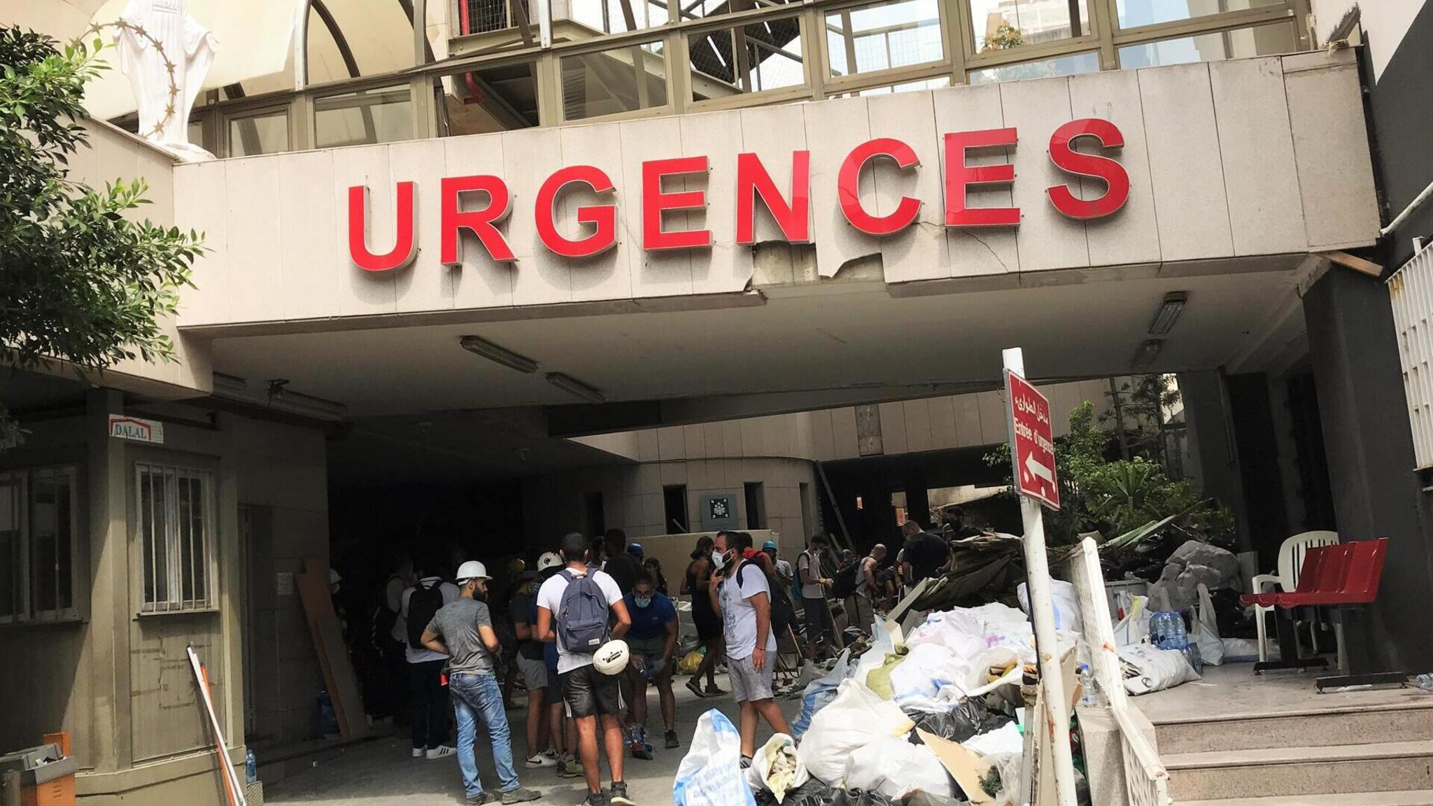 Damaged hospital after Beirut explosion